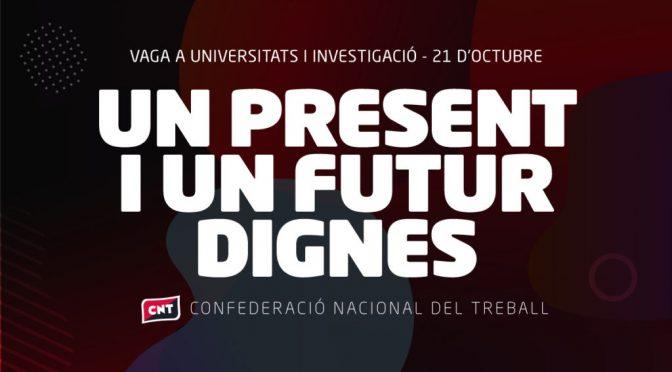 El pròxim dimecres 21 d'octubre fem una crida a la vaga a la Universitat i Recerca